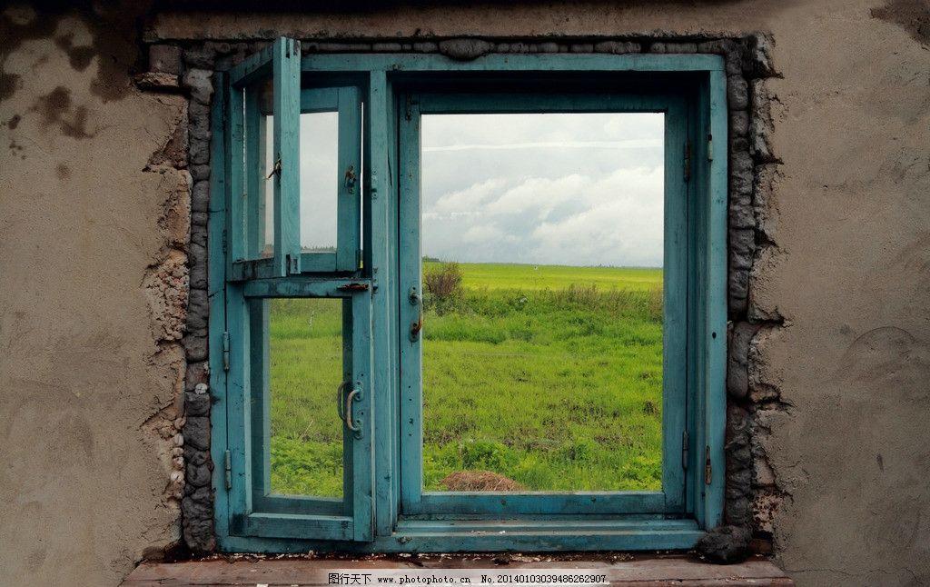 首页 装修图片 窗子图片-最新窗子图片大全   高清古代窗子图片