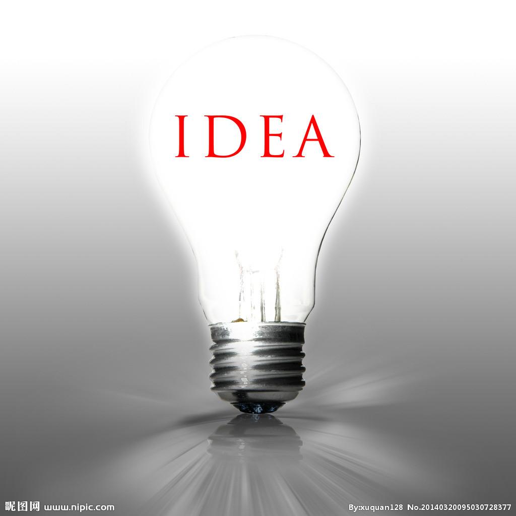 首页 装修图片 灯泡图片-最新灯泡图片大全   透明灯泡高清图 灯泡