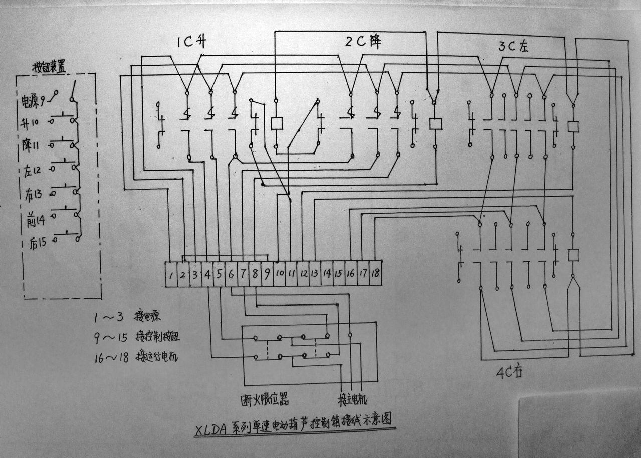 电动葫芦吊电路图?