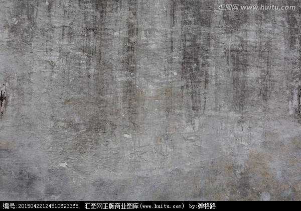 灰墙,纹理素材,摄影素材