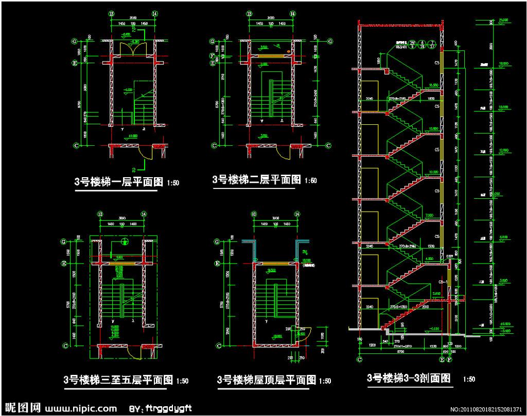 高层住宅楼梯设计