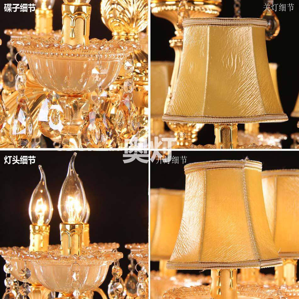 奢华欧式水晶吊灯饰客厅灯具卧室餐厅灯锌合金