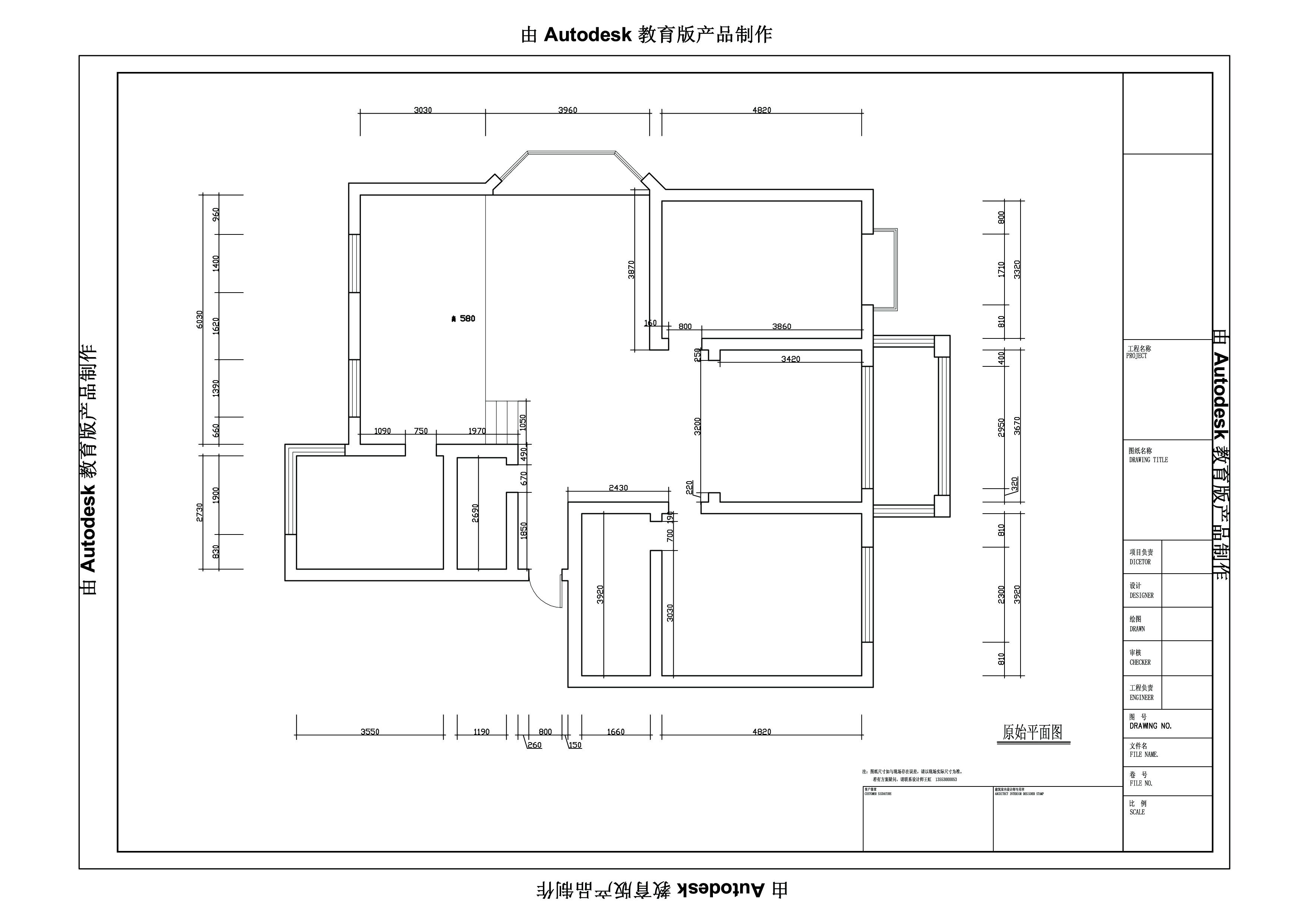 施工图–设计本装修效果图图片