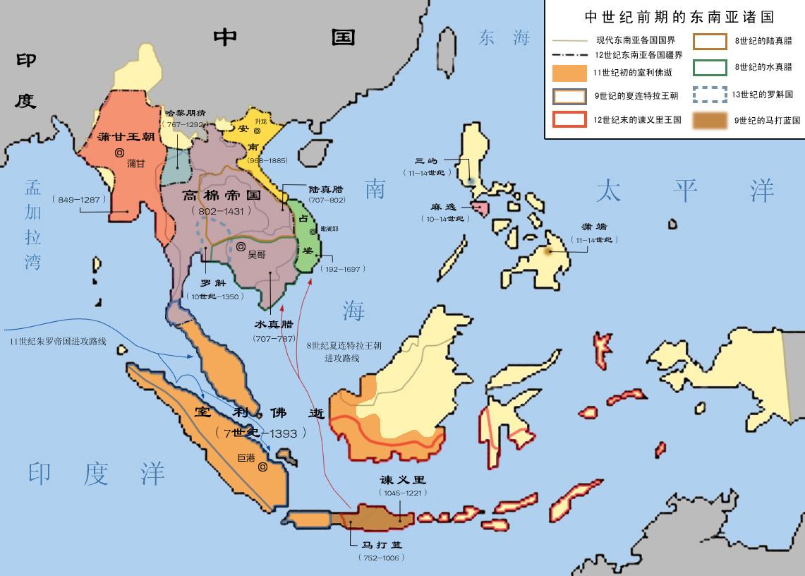 东南亚历史地图