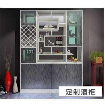 产品名称:酒柜 【酒柜尺寸】酒柜一般尺寸是多少 中海酒柜装修效果图