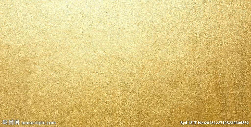金箔纸金纸金属材质图片