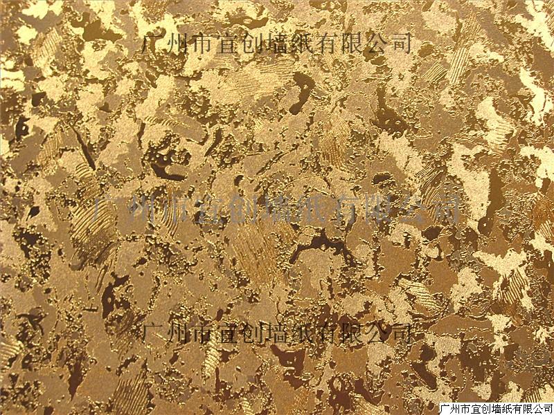 金金属纸纹理背景免版税库存照片