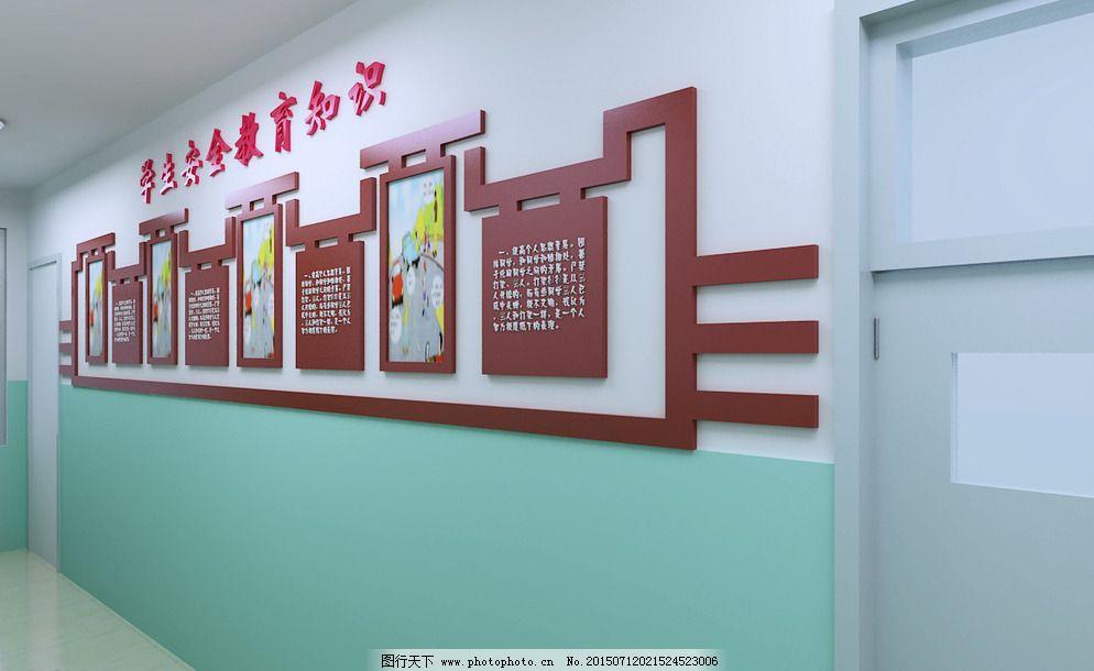 首页 装修图片 楼道贴图片-最新楼道贴图片大全   学校楼道效果图