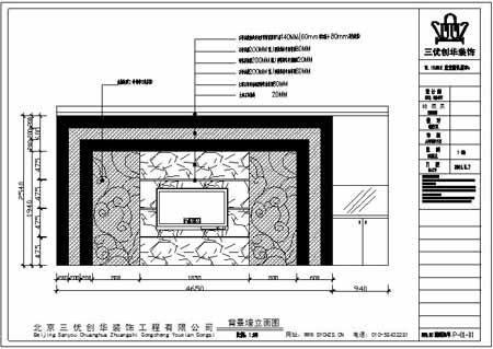 房装修——背景墙立面图