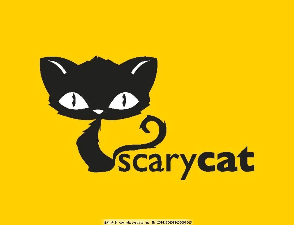 可爱的猫设计矢量