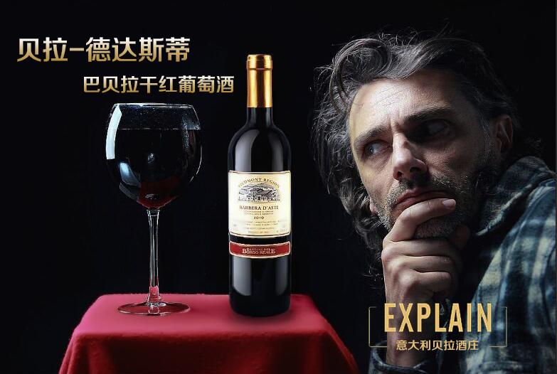 淘宝美工教程ps红酒类产品修图 海报设计制作演示