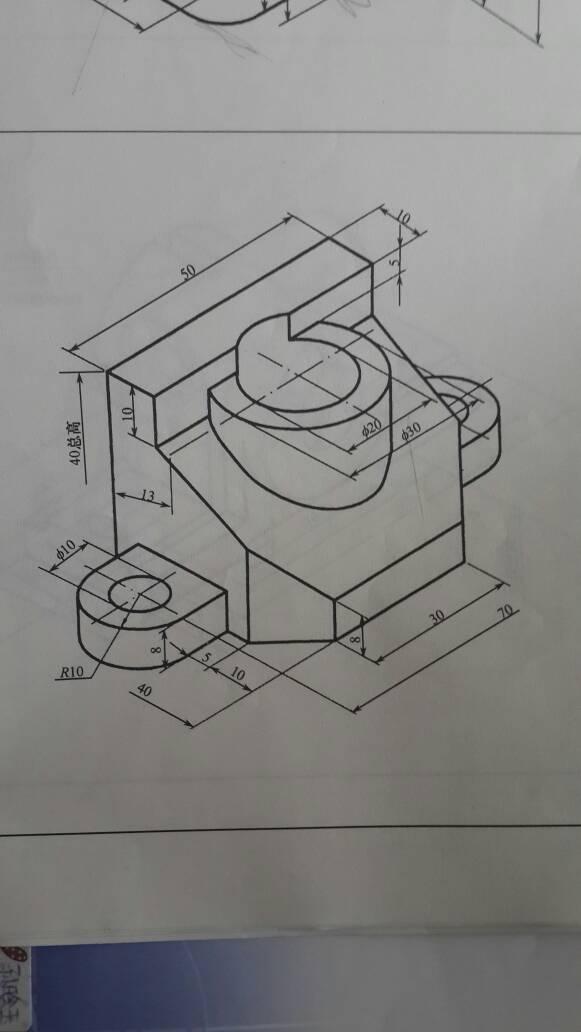 手绘设计图怎么标尺寸