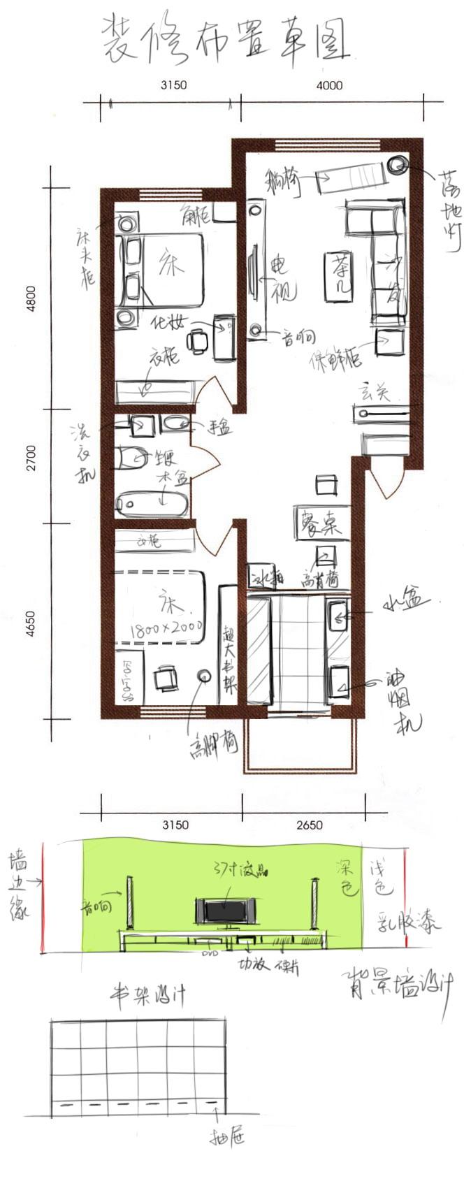 房屋布置草图
