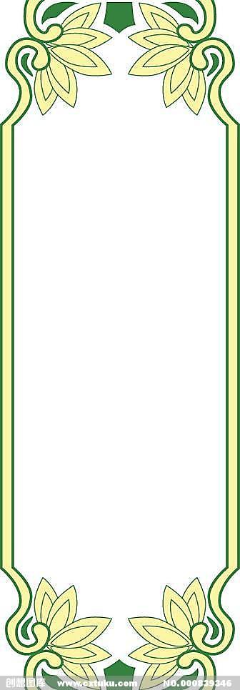 线条边框素材ppt模板