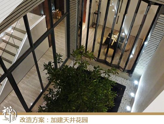 一楼天井 底楼天井如何装修4款别墅一楼带底楼天井装修效果图 底楼