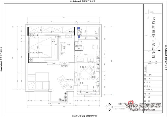 2楼设计图福建厦门图片 房子2楼内部设计图展示 平林·二楼三楼设计图