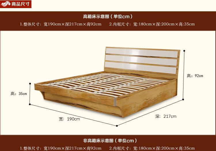 木床架的结构图