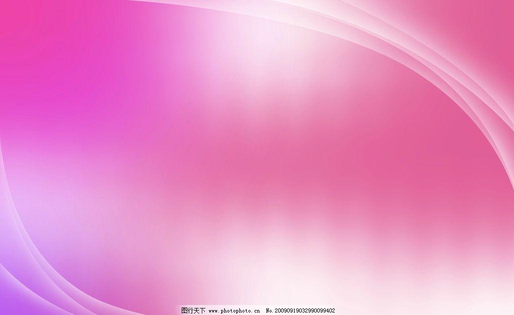 紫红色背景  紫红色背景  紫红色背景矢量素材(编号:20140325034251)  紫红色底图设计图  紫红色背景矢量图  紫红色背景背景素材  紫红色图片紫色幻彩  紫红色渐变底图 上述内容为转载或编者观点,不代表新家网意见,不承担任何法律责任。