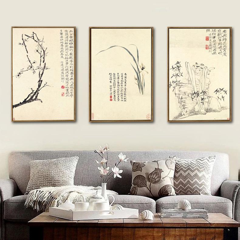 石涛花卉装饰画新中式水墨画客厅沙发背景墙壁画书房