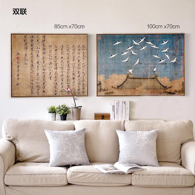 赵佶瑞鹤图现代客厅装饰画新中式沙发背景墙壁画书房